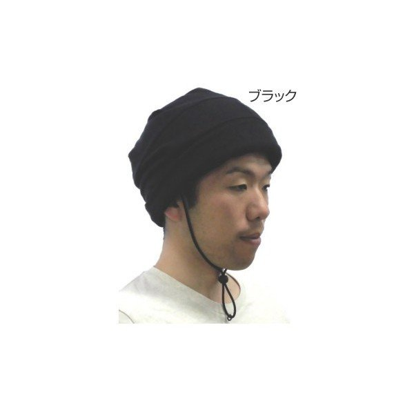 おでかけヘッドガード シャーロットタイプKM-1000R キヨタ 転倒事故防止 頭部保護帽 介護用品