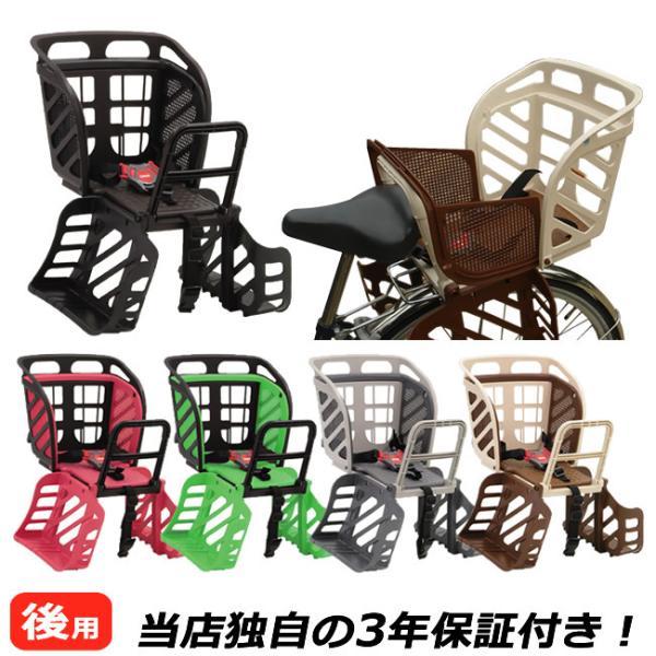 [送料無料]自転車 チャイルドシート 後ろ 子供乗せ OGKチャイルドシートRBC-009S3 電動自転車やママチャリに対応した自転車用後ろ用|tanpopo