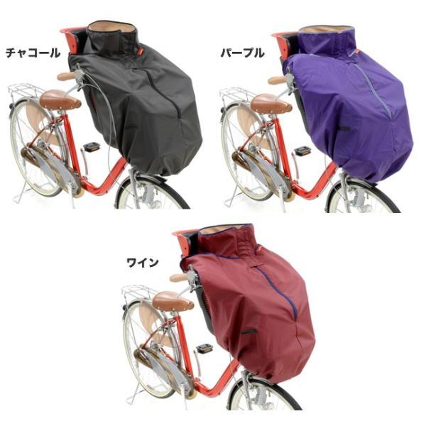 [送料無料] 自転車の前乗せチャイルドシート用ブランケット毛布 OGK前子供乗せ用着る毛布[BKF-001/フロント用] 子ども/幼児/寒さ対策/寒さよけ/防寒マフ|tanpopo|04