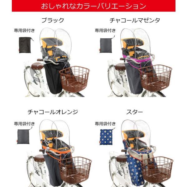 自転車 チャイルドシート 子供乗せ レインカバー OGK RCF-003ハレーロ・ミニ 後付けフロント 前乗せチャイルドシート対応 tanpopo 06