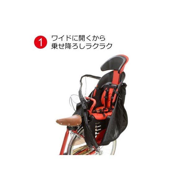 [送料無料] 自転車 後ろ用子供乗せチャイルドシート レインカバー OGK RCR-003ハレーロ・キッズ 子供乗せ自転車 後ろ乗せチャイルドシート 後用レインカバー|tanpopo|02
