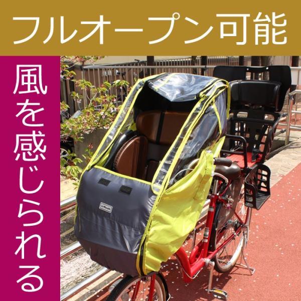 [送料無料]自転車 前用 子供乗せチャイルドシート レインカバー DスタイルD-STYLE 自転車前用チャイルドシートレインカバー D-5FD|tanpopo|06