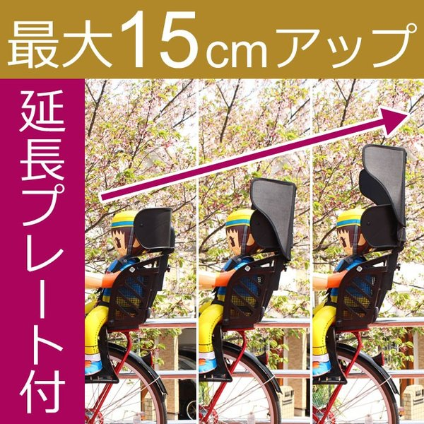 [送料無料]自転車 後ろ用 子供乗せチャイルドシート レインカバー DスタイルD-STYLE 自転車後ろチャイルドシートレインカバー D-5RD|tanpopo|03