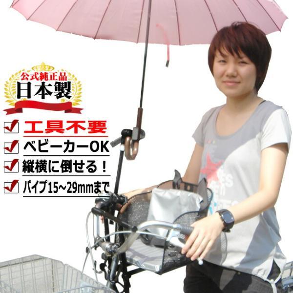[送料無料]どこでもさすべえ ワンタッチタイプ 自転車用 傘スタンド 傘立て ユナイト さすべえ 万能タイプ|tanpopo