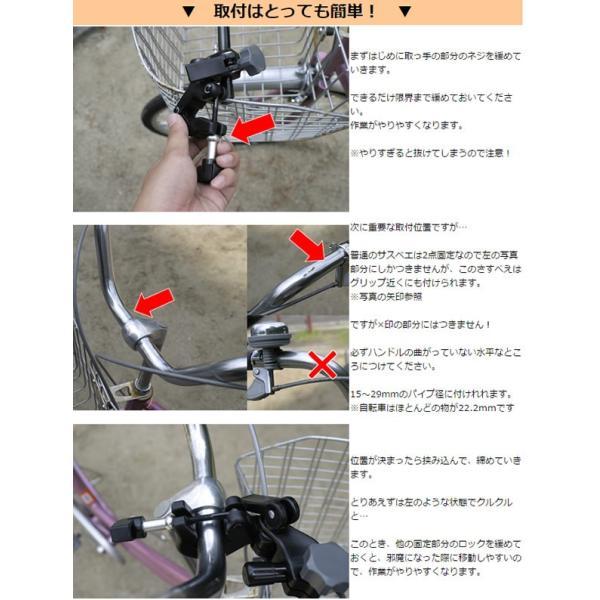 [送料無料]どこでもさすべえ ワンタッチタイプ 自転車用 傘スタンド 傘立て ユナイト さすべえ 万能タイプ|tanpopo|05