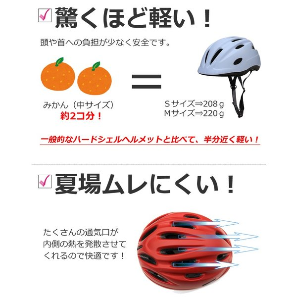 子供用ヘルメット キアーロ T-HB6-3 自転車 一輪車 チャイルドシート子供乗せ ストライダー 幼児 1歳〜3歳(48〜52cm未満)キッズ ジュニア3歳〜6歳(52〜56cm未満) tanpopo 03