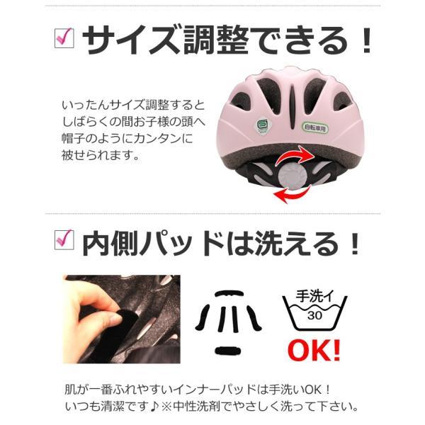 子供用ヘルメット キアーロ T-HB6-3 自転車 一輪車 チャイルドシート子供乗せ ストライダー 幼児 1歳〜3歳(48〜52cm未満)キッズ ジュニア3歳〜6歳(52〜56cm未満) tanpopo 04