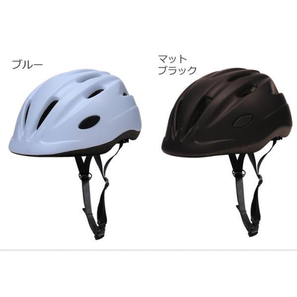 子供用ヘルメット キアーロ T-HB6-3 自転車 一輪車 チャイルドシート子供乗せ ストライダー 幼児 1歳〜3歳(48〜52cm未満)キッズ ジュニア3歳〜6歳(52〜56cm未満) tanpopo 07