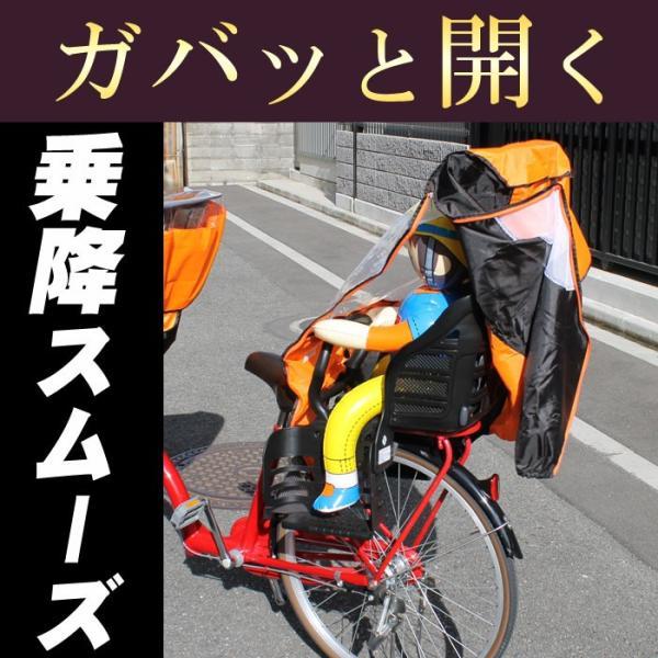 送料無料 自転車 後ろ 子供乗せチャイルドシート レインカバー キアーロ 自転車後ろチャイルドシートレインカバー D-5RCDXT おしゃれで人気のマルトmaruto製 tanpopo 06