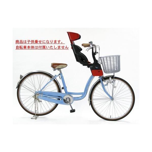 [送料無料] 自転車 チャイルドシート 前 子供乗せ OGKチャイルドシートFBC-011DX3 電動自転車やママチャリに対応した自転車用OGK前用ヘッドレスト付き子供のせ|tanpopo|02