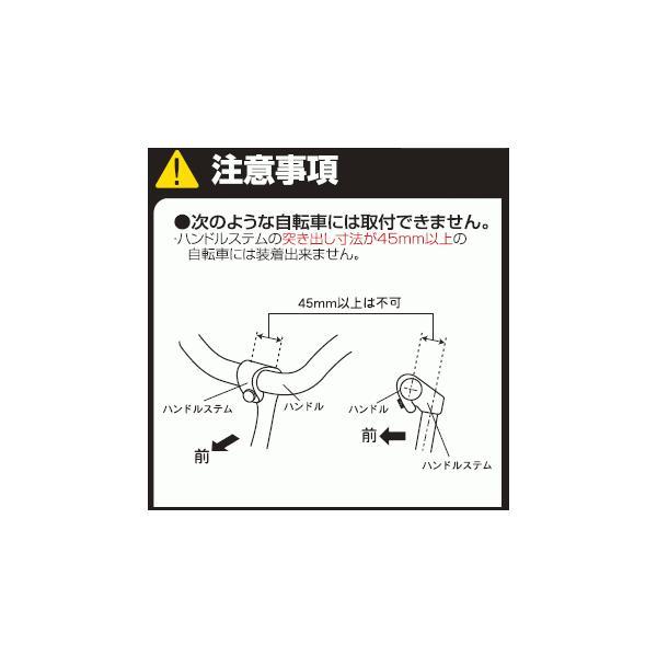 [送料無料]自転車 チャイルドシート 前 子供乗せ OGKチャイルドシートFBC-003S2 電動自転車やママチャリに簡単取り付け自転車用前用(自転車子供乗せ 前子供乗せ)|tanpopo|04