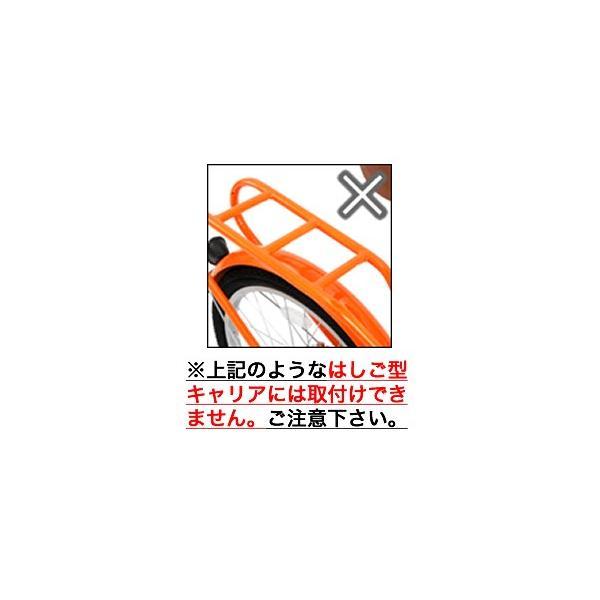 [送料無料]自転車 チャイルドシート 後ろ 子供乗せ OGKチャイルドシートRBC-015DX 電動自転車やママチャリ対応自転車用後ろ用|tanpopo|05