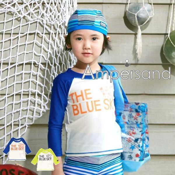 【セール/10%OFF】19'夏新作 AMPERSAND アンパサンド THE-BLUESKYかぶりラッシュガード l276049 子供用/水着 メール便送料無料