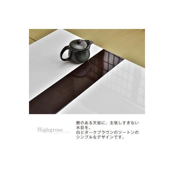 こたつテーブル 幅105 手元コントローラー センターテーブル 鏡面 継ぎ脚 長方形 こたつ こたつテーブル テーブル リビング シンプル おしゃれ tansu 05