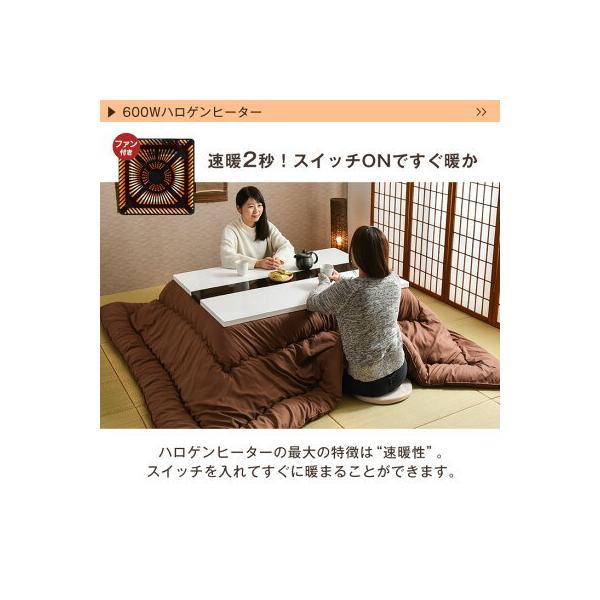 こたつテーブル 幅105 手元コントローラー センターテーブル 鏡面 継ぎ脚 長方形 こたつ こたつテーブル テーブル リビング シンプル おしゃれ tansu 10