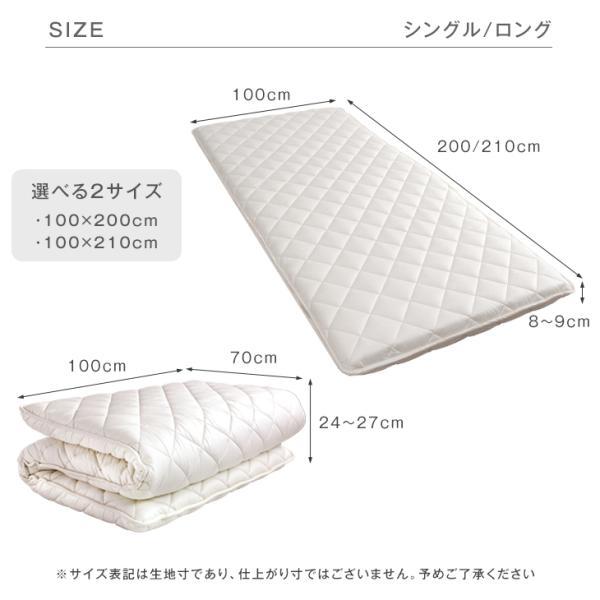 敷布団 シングル 敷き布団 敷ふとん 日本製 防ダニ 極厚 マットレス 不要 三層敷布団 ハードマーブル|tansu|20