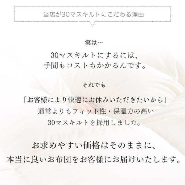 ダウンケット 羽毛肌掛け布団 シングル 日本製 洗える 肌掛け布団 ダウンケット 肌布団 夏用 tansu 04