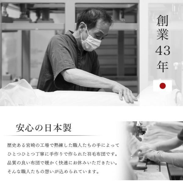 ダウンケット 羽毛肌掛け布団 シングル 日本製 洗える 肌掛け布団 ダウンケット 肌布団 夏用 tansu 05