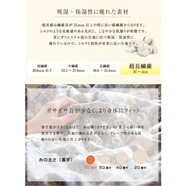 肌掛け布団 肌布団 夏 夏用布団 シングル シルクケット 肌掛け 日本製 シルク 肌かけ 肌掛け 掛け布団 肌ふとん 布団 シングルロング|tansu|11
