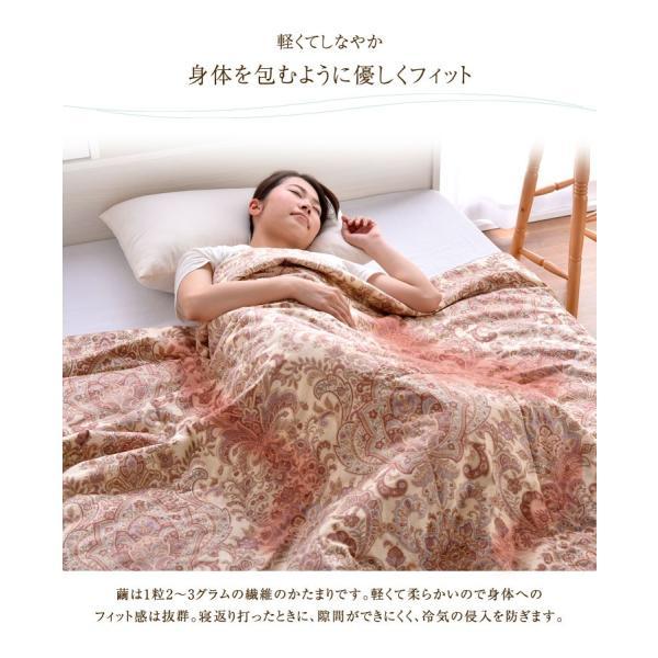 肌掛け布団 肌布団 夏 夏用布団 シングル シルクケット 肌掛け 日本製 シルク 肌かけ 肌掛け 掛け布団 肌ふとん 布団 シングルロング|tansu|08