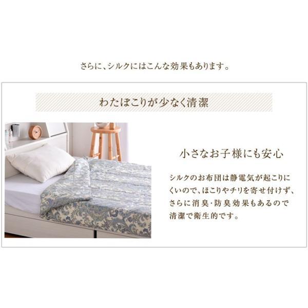 肌掛け布団 肌布団 夏 夏用布団 シングル シルクケット 肌掛け 日本製 シルク 肌かけ 肌掛け 掛け布団 肌ふとん 布団 シングルロング|tansu|09