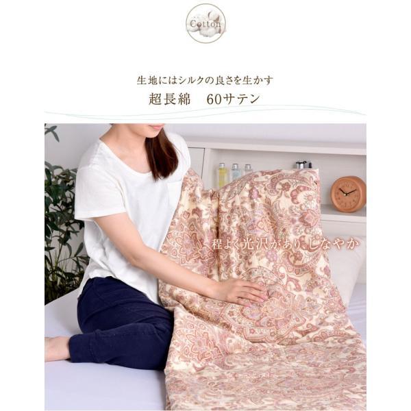 肌掛け布団 肌布団 夏 夏用布団 シングル シルクケット 肌掛け 日本製 シルク 肌かけ 肌掛け 掛け布団 肌ふとん 布団 シングルロング|tansu|10