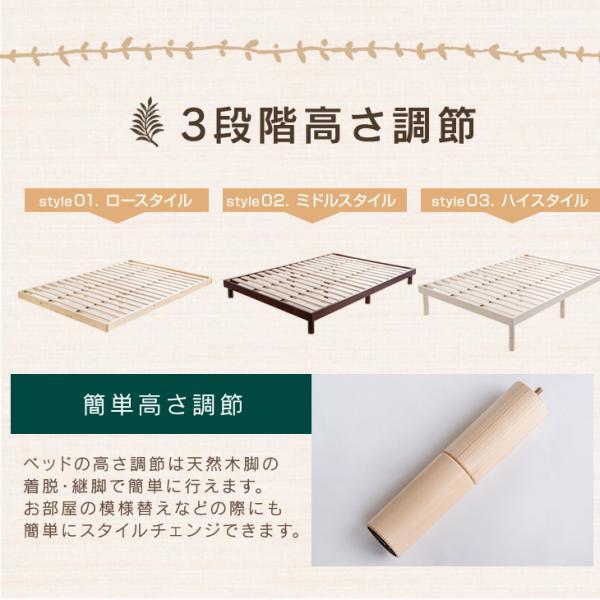 ベッド シングル すのこベッド ベッドフレーム 高さ調節 木製 すのこベッドフレーム シングル ベッド|tansu|11
