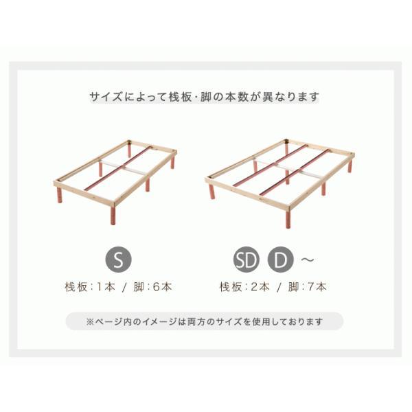 ベッド シングル すのこベッド ベッドフレーム 高さ調節 木製 すのこベッドフレーム シングル ベッド|tansu|15