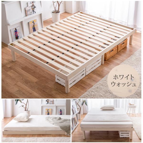 ベッド シングル すのこベッド ベッドフレーム 高さ調節 木製 すのこベッドフレーム シングル ベッド|tansu|17