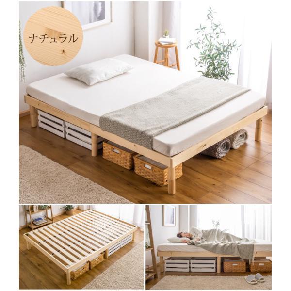 ベッド シングル すのこベッド ベッドフレーム 高さ調節 木製 すのこベッドフレーム シングル ベッド|tansu|18