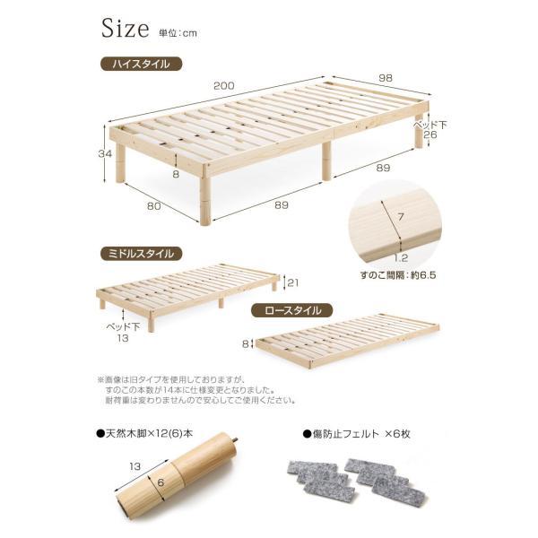 ベッド シングル すのこベッド ベッドフレーム 高さ調節 木製 すのこベッドフレーム シングル ベッド|tansu|19
