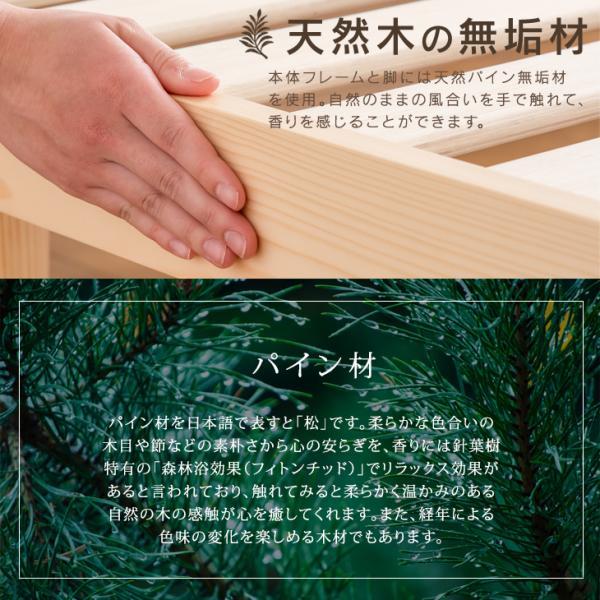 ベッド シングル すのこベッド ベッドフレーム 高さ調節 木製 すのこベッドフレーム シングル ベッド|tansu|03