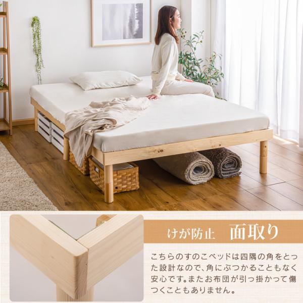 ベッド シングル すのこベッド ベッドフレーム 高さ調節 木製 すのこベッドフレーム シングル ベッド|tansu|04