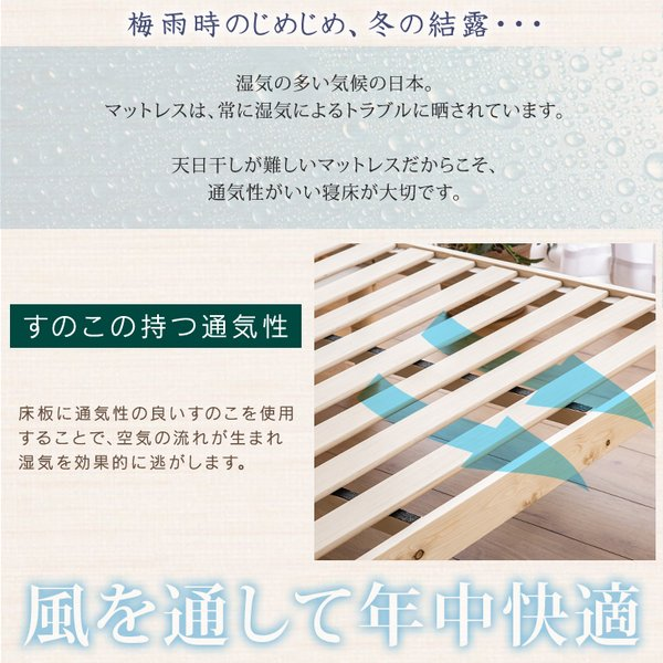 ベッド シングル すのこベッド ベッドフレーム 高さ調節 木製 すのこベッドフレーム シングル ベッド|tansu|06