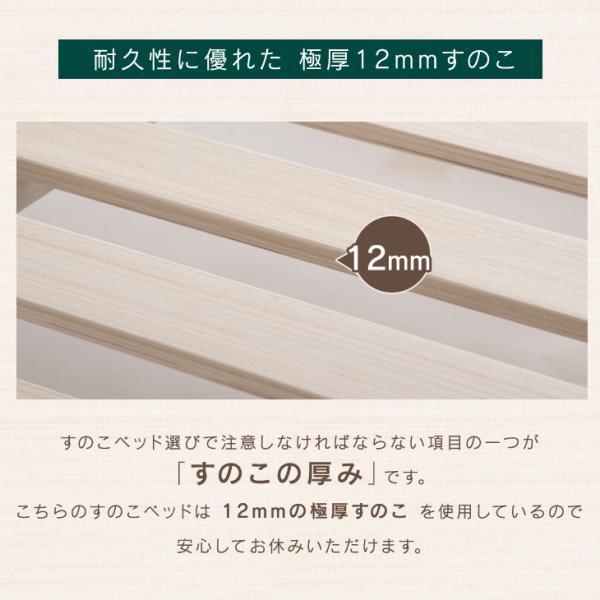 ベッド シングル すのこベッド ベッドフレーム 高さ調節 木製 すのこベッドフレーム シングル ベッド|tansu|07