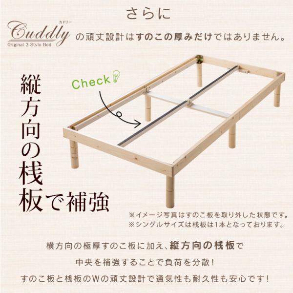 ベッド シングル すのこベッド ベッドフレーム 高さ調節 木製 すのこベッドフレーム シングル ベッド|tansu|08