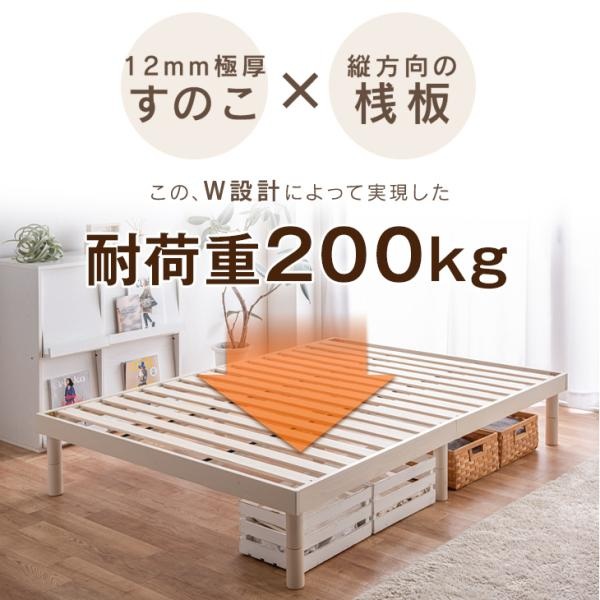 ベッド シングル すのこベッド ベッドフレーム 高さ調節 木製 すのこベッドフレーム シングル ベッド|tansu|09