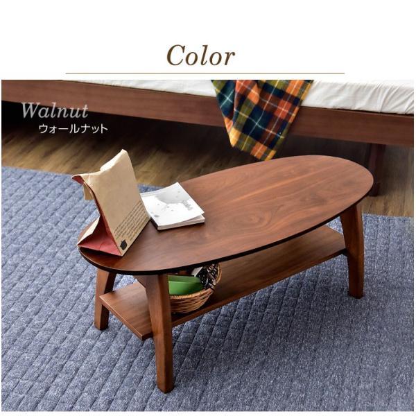 リビングテーブル テーブル ローテーブル 木製 折りたたみテーブル センターテーブル 北欧 おしゃれ 棚付き|tansu|02