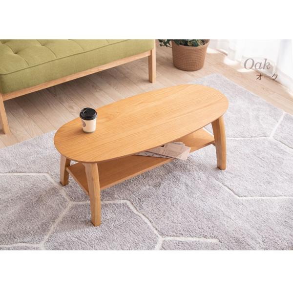 リビングテーブル テーブル ローテーブル 木製 折りたたみテーブル センターテーブル 北欧 おしゃれ 棚付き|tansu|03