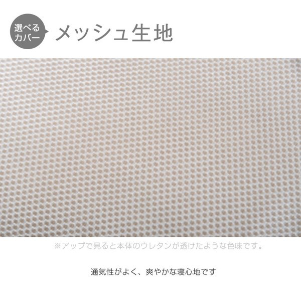 マットレス 折りたたみ シングル 三つ折り 高反発マットレス 高反発ウレタン 10cm ベッドマットレス|tansu|12