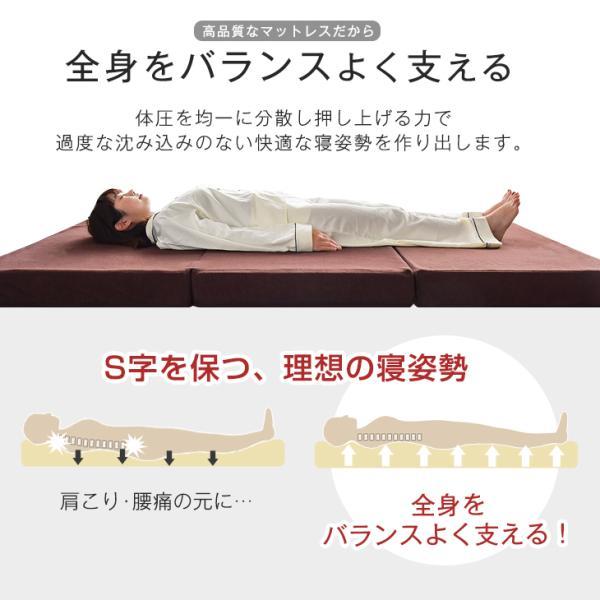 マットレス 折りたたみ シングル 三つ折り 高反発マットレス 高反発ウレタン 10cm ベッドマットレス|tansu|08