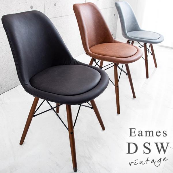 ダイニングチェア イームズチェア ジェネリック家具 おしゃれ クッション付き イームズ リビングチェア 椅子 グレー ブラウン デザイナーズ 木脚