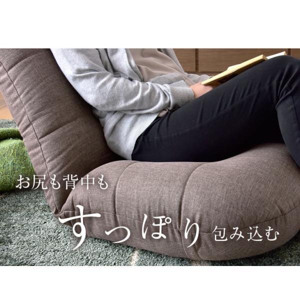 座椅子 座イス 座いす リクライニング ポケットコイル おしゃれ コンパクト 姿勢 へたりにくい 一人掛けソファ チェア あぐら座椅子|tansu|11