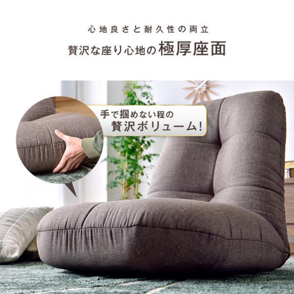 座椅子 座イス 座いす リクライニング ポケットコイル おしゃれ コンパクト 姿勢 へたりにくい 一人掛けソファ チェア あぐら座椅子|tansu|12