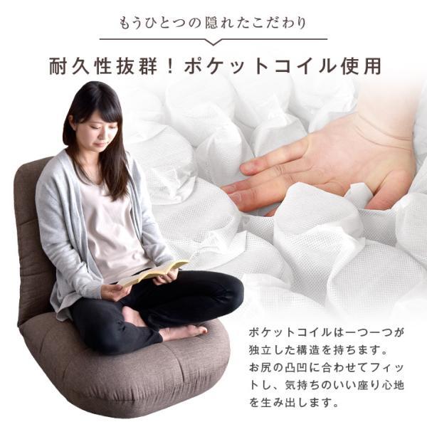座椅子 座イス 座いす リクライニング ポケットコイル おしゃれ コンパクト 姿勢 へたりにくい 一人掛けソファ チェア あぐら座椅子|tansu|14