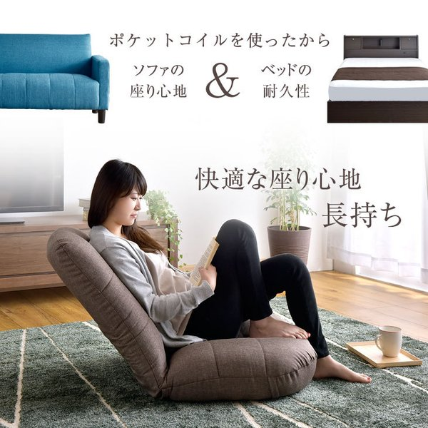 座椅子 座イス 座いす リクライニング ポケットコイル おしゃれ コンパクト 姿勢 へたりにくい 一人掛けソファ チェア あぐら座椅子|tansu|15
