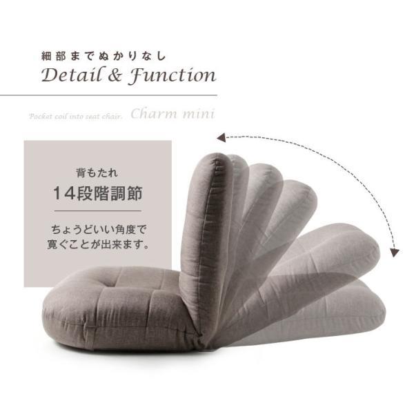 座椅子 座イス 座いす リクライニング ポケットコイル おしゃれ コンパクト 姿勢 へたりにくい 一人掛けソファ チェア あぐら座椅子|tansu|16