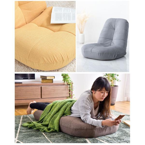 座椅子 座イス 座いす リクライニング ポケットコイル おしゃれ コンパクト 姿勢 へたりにくい 一人掛けソファ チェア あぐら座椅子|tansu|18