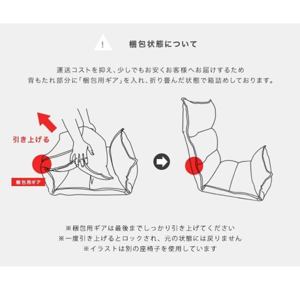 座椅子 座イス 座いす リクライニング ポケットコイル おしゃれ コンパクト 姿勢 へたりにくい 一人掛けソファ チェア あぐら座椅子|tansu|20