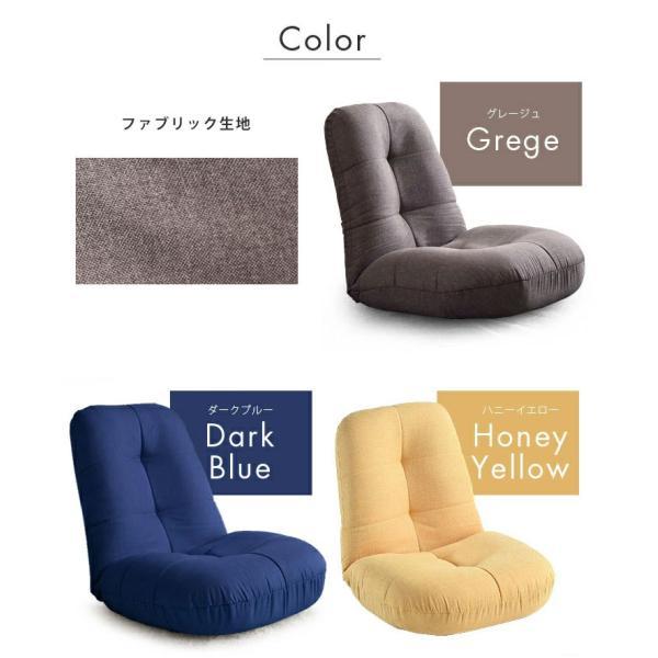 座椅子 座イス 座いす リクライニング ポケットコイル おしゃれ コンパクト 姿勢 へたりにくい 一人掛けソファ チェア あぐら座椅子|tansu|04